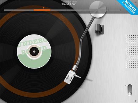 20110405 IMG 2800 vinyllove
