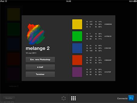 201105010 IMG 3079 color lava