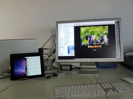 201107010 IMG 2575 displaypad